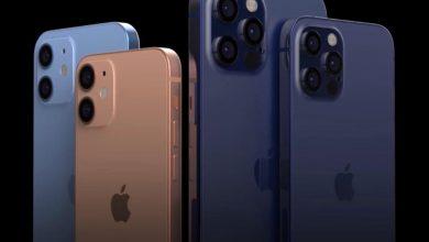 Photo of Mở Khóa iCloud iPhone 12 Pro Max, 11 Pro, 12 Mini Chỉ Với 900K